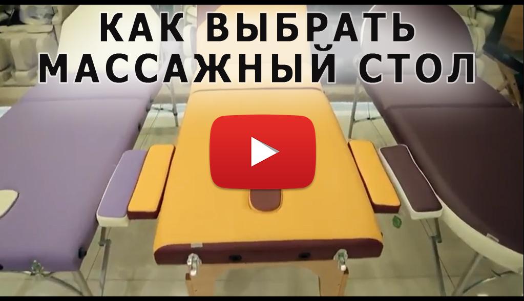 лечение массажем от рака